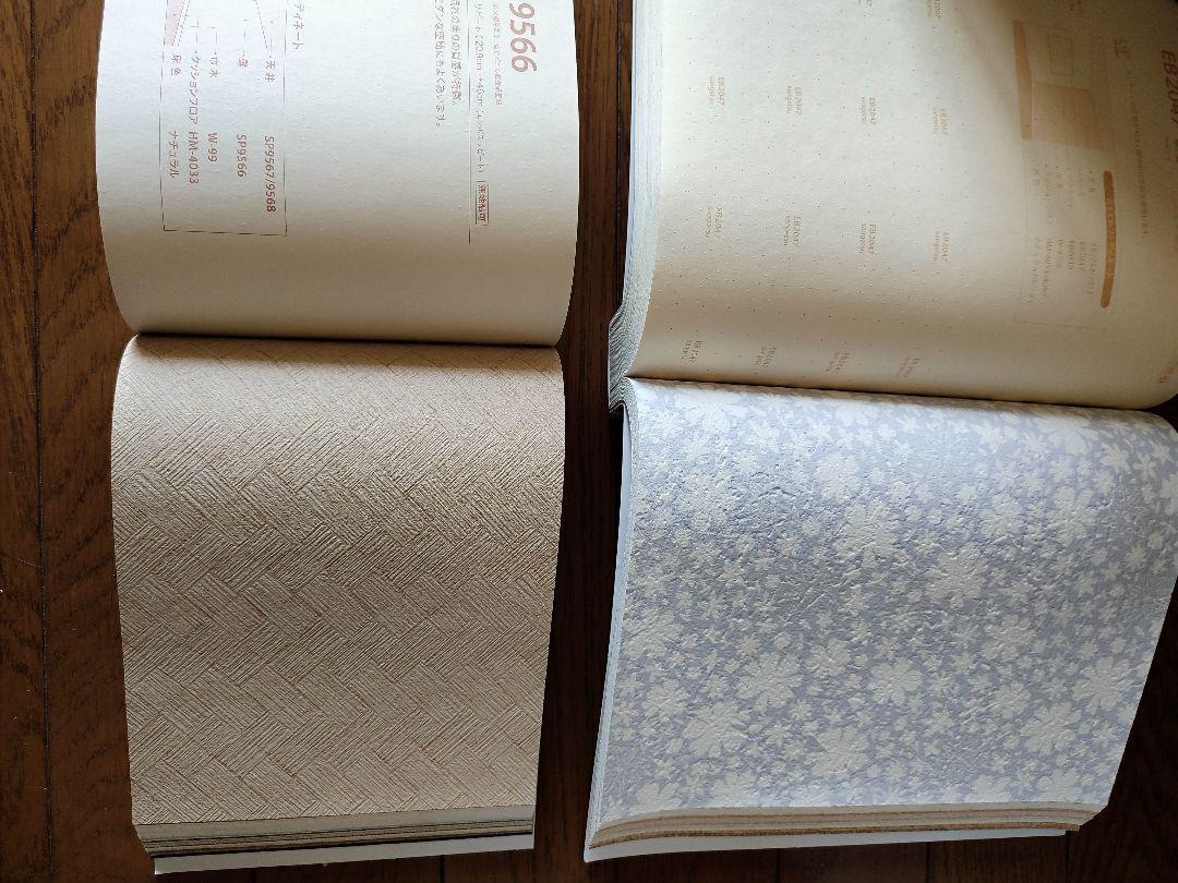 メルカリ サンゲツ フロアタイル 壁紙見本帳 インテリア 住まい