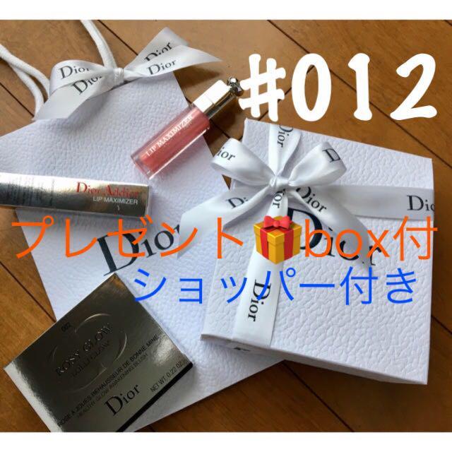 wholesale dealer 3609e 953f8 ★ディオール 限定 マキシマイザー 12 プレゼント用 新品未使用(¥4,699) - メルカリ スマホでかんたん フリマアプリ