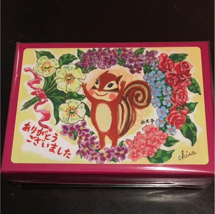 メルカリ 西光亭 クッキー 空箱 藤岡さち リス イラスト ショップ袋