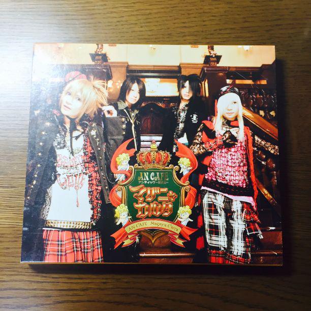 メルカリ - アンティック-珈琲店-「マグニャカルタ」CD+DVD 【邦楽 ...