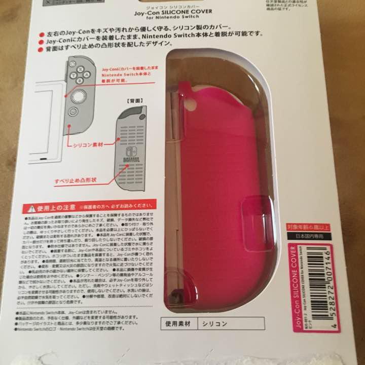 メルカリ ジョイコン Joy Con シリコン カバー Switch スイッチ ピンク