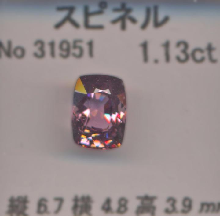 スピネル ルース1.13ct6.7×4.8mm31951