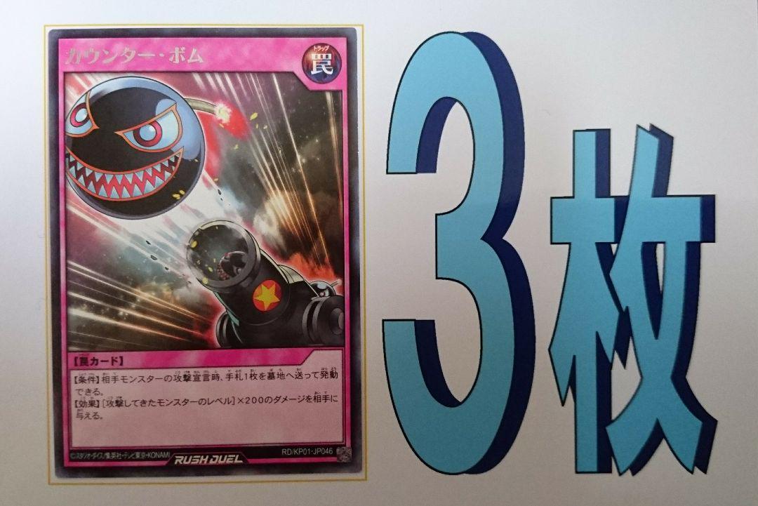 ラッシュ カード