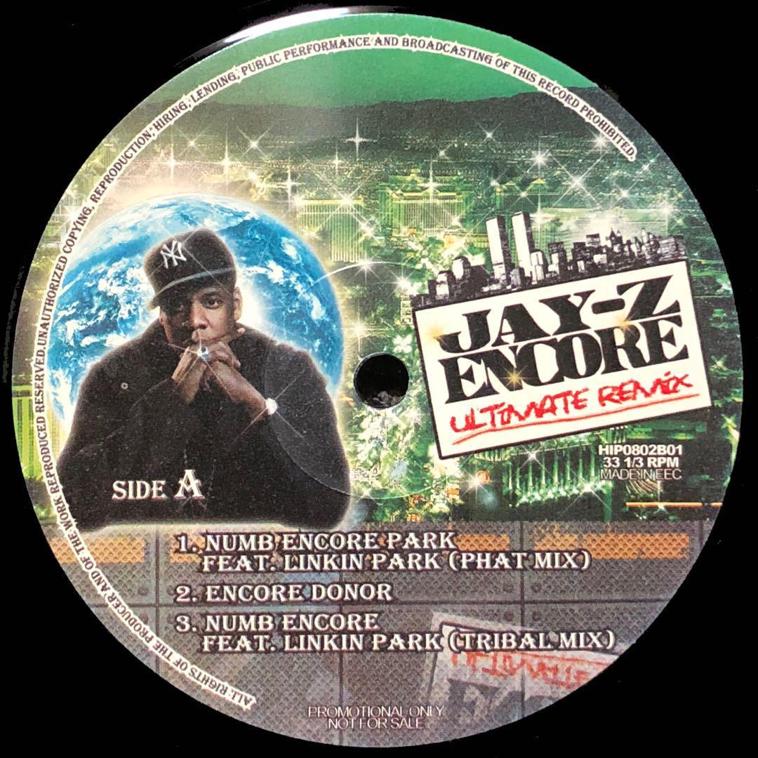 【12inch】Jay-Z / Encore Ultimate Remix(¥1,500) - メルカリ スマホでかんたん フリマアプリ