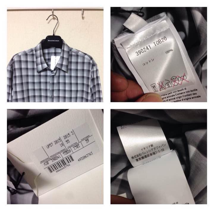 sale retailer 74ac8 9e8f8 新品未使用!BALENCIAGA バレンシアガ 2015 チェックロングシャツ(¥16,000) - メルカリ スマホでかんたん フリマアプリ