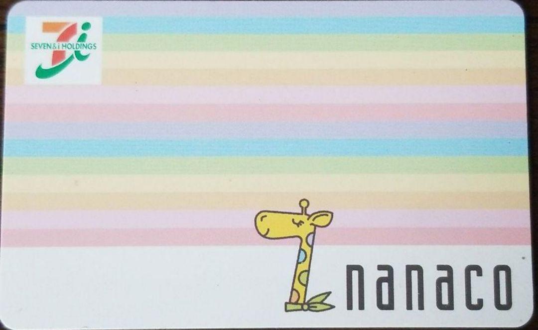 ナナコ カード ポイント