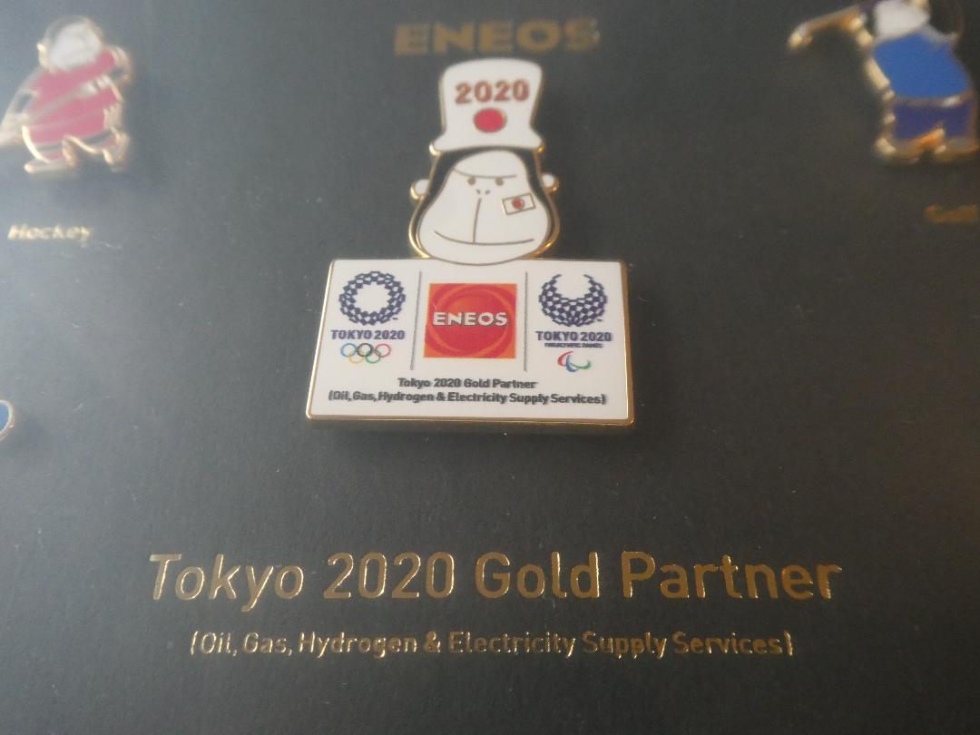 応援 キャンペーン 日本 Eneos