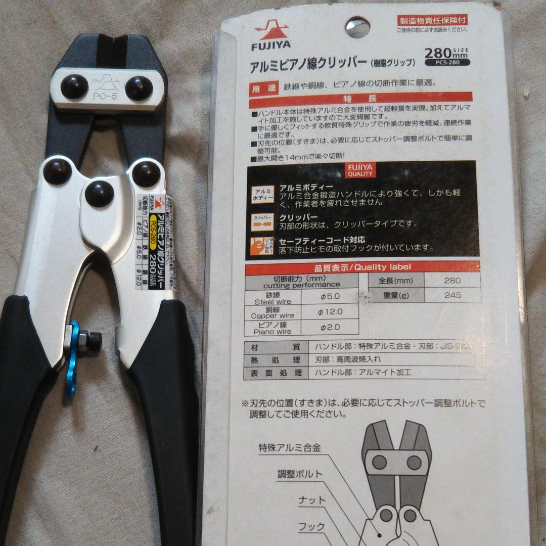 新品!アルミピアノ線クリッパー(¥1,500) , メルカリ スマホでかんたん フリマアプリ