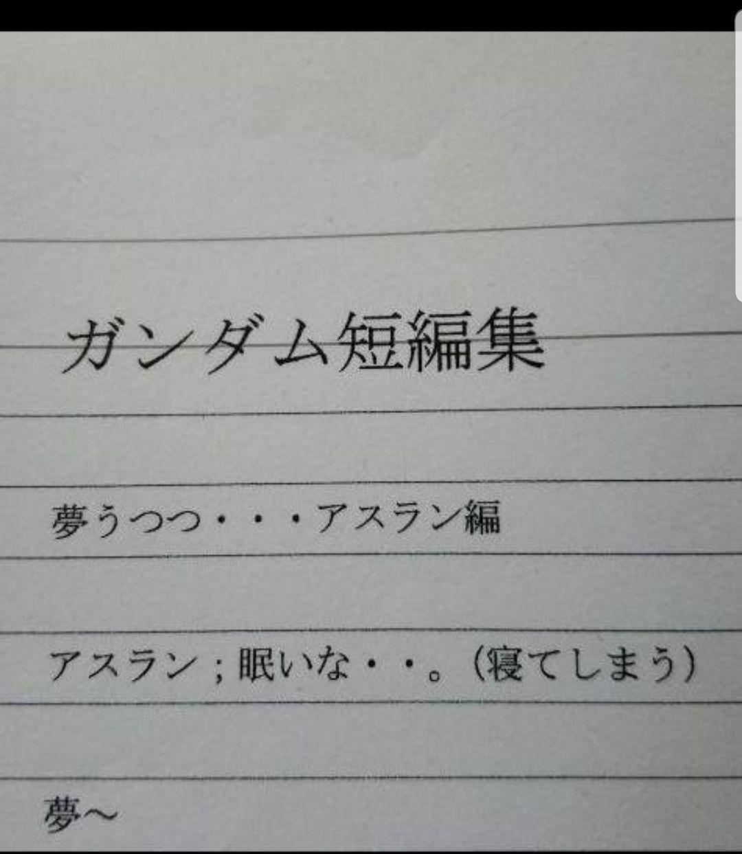 名探偵コナン夢小説短編集