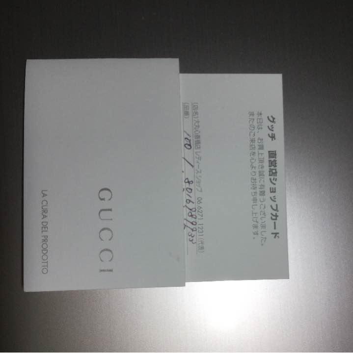 newest 41c48 e646d グッチ財布 大丸心斎橋店 レティースショップから購入した正規品です。(¥9,000) - メルカリ スマホでかんたん フリマアプリ