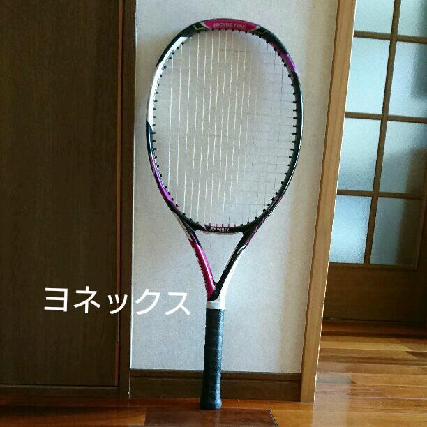 e85f4a748b0265 メルカリ - ヨネックス EZONE(イーゾーン) Ai 108 硬式テニスラケット ...