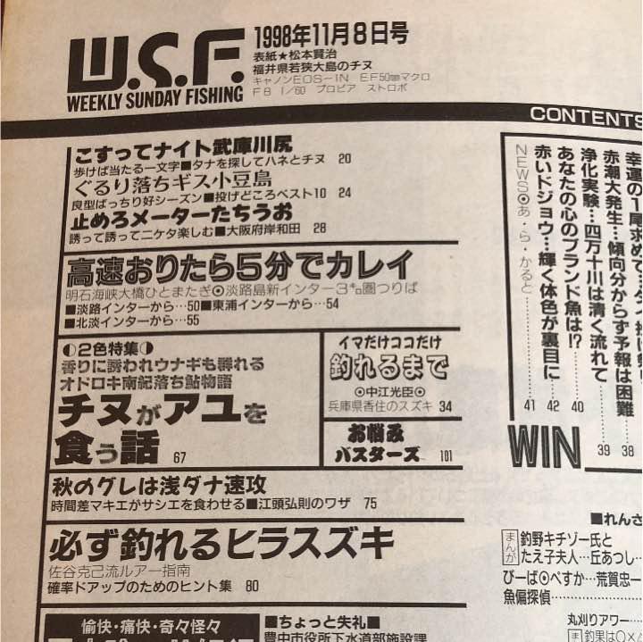 メルカリ - 中部版 釣り雑誌2冊 【趣味/スポーツ】 (¥333) 中古や未 ...