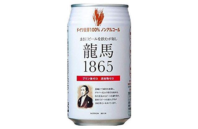 メルカリ - 龍馬1865 ノンアルコールビール 【ビール、発泡酒 ...