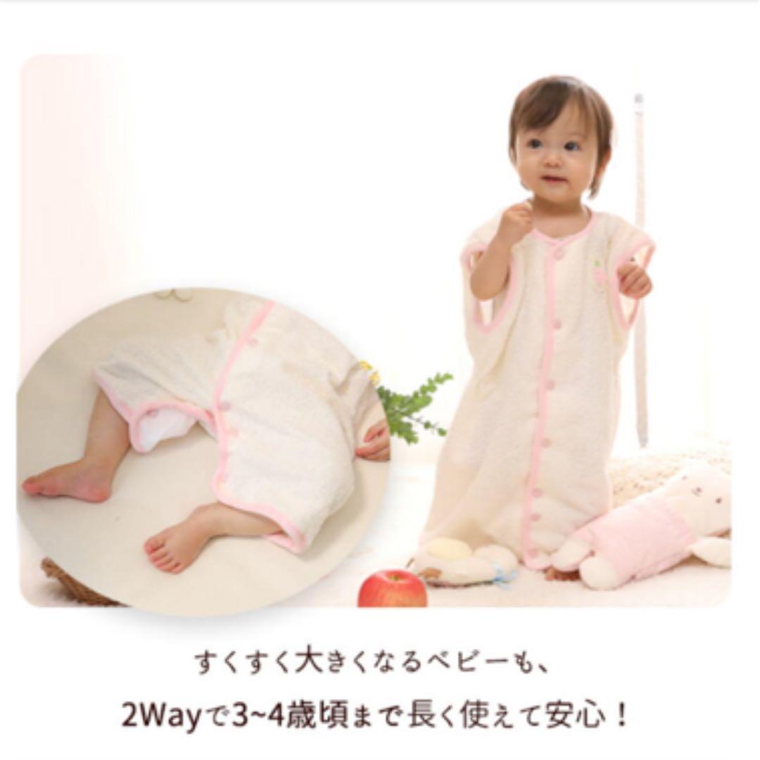 f1fa7f5fd0218 メルカリ - BabyGoose 2way スリーパー  おくるみ  (¥2