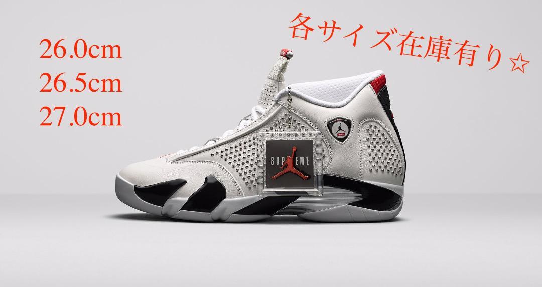 メルカリ - Supreme X Nike Air Jordan 14