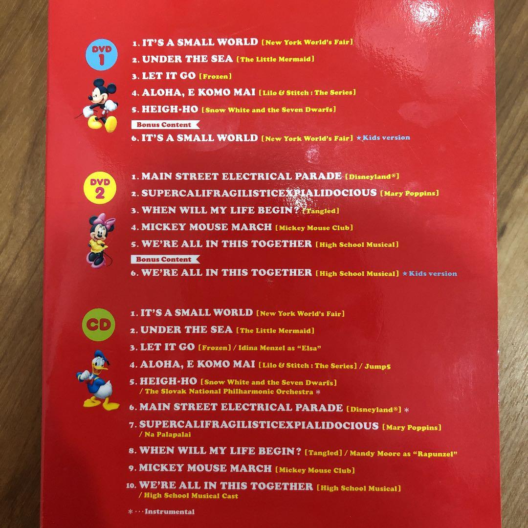 DWE ファミリーダンスパーティ(¥5,000) - メルカリ スマホでかんたん フリマアプリ