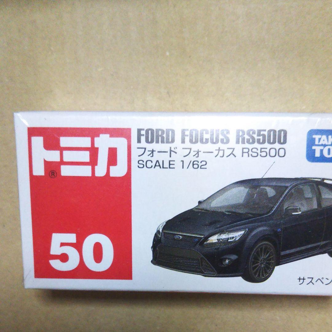 フォーカス rs500 値段 フォード