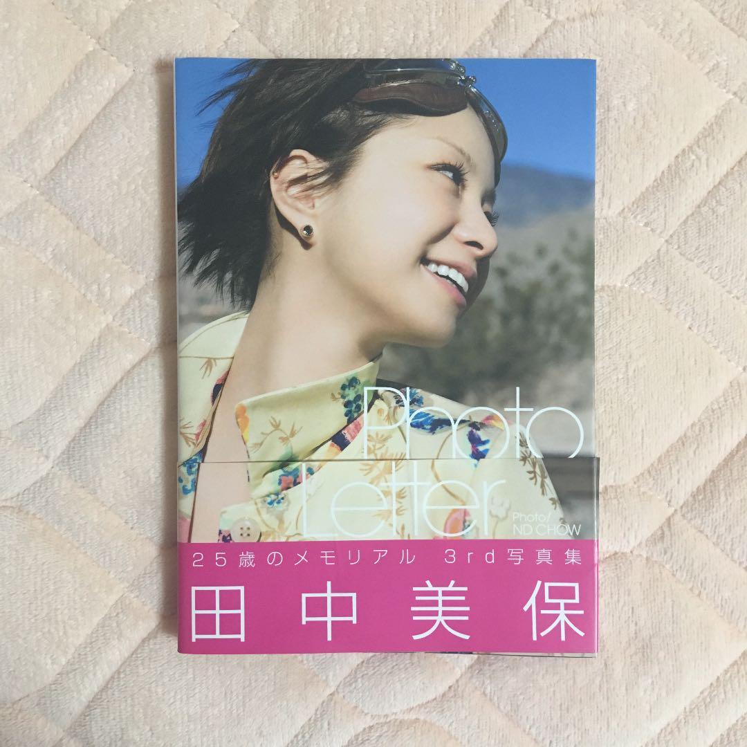 メルカリ - Photo letter 田中美保 モデル 写真集 【アート/エンタメ ...