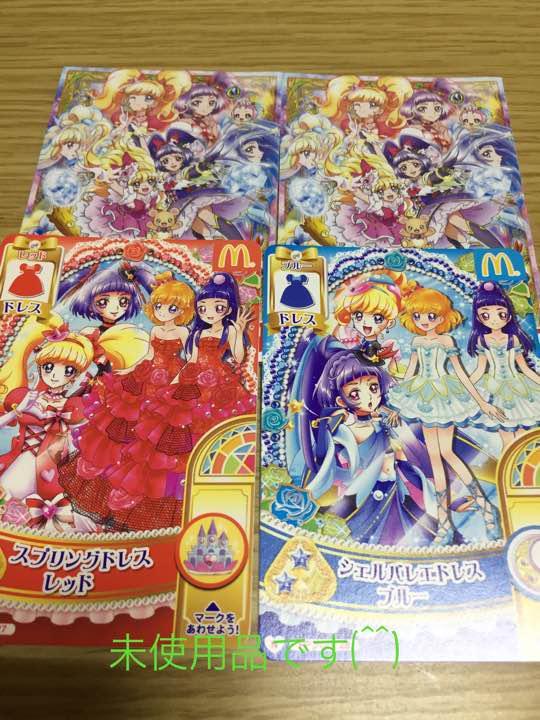 メルカリ 魔法使いプリキュア マック カード キャラクターグッズ