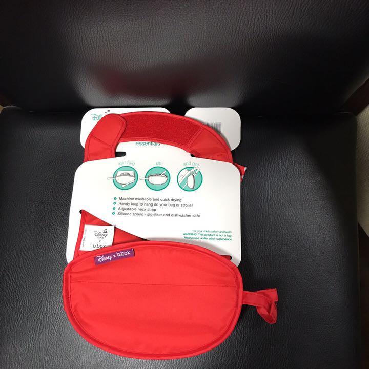 "PRO Box /""Club Essentials/'S RED BOXING Vest"