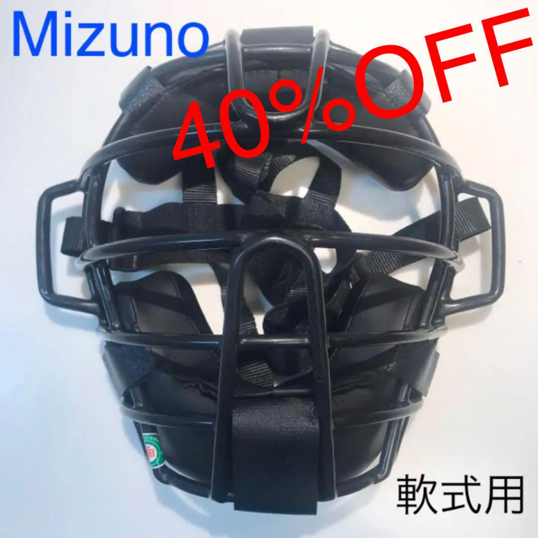mizuno マスク