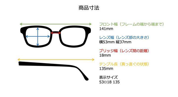 軽い 眼鏡