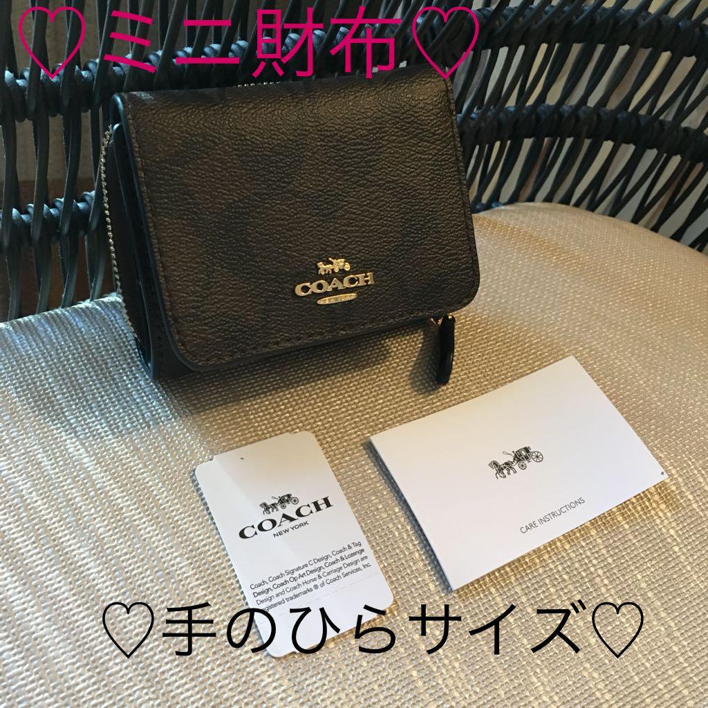 wholesale dealer b5090 397c0 【新品】COACH コーチ ♡ミニ財布♡(¥9,990) - メルカリ スマホでかんたん フリマアプリ