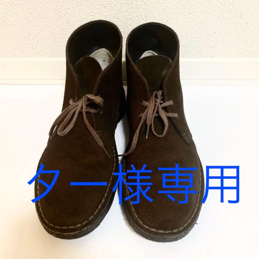 ブラウン ブーツ コーデ