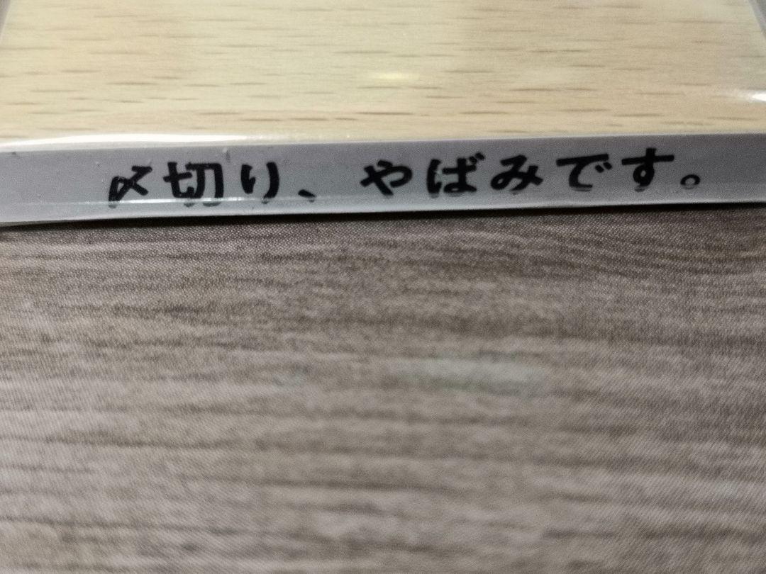 メルカリ - 事務的なはんこ 〆切り、やばみ 【文房具/事務用品】 (¥499 ...