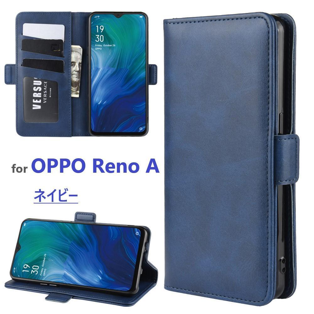 手帳 oppo 型 a ケース reno