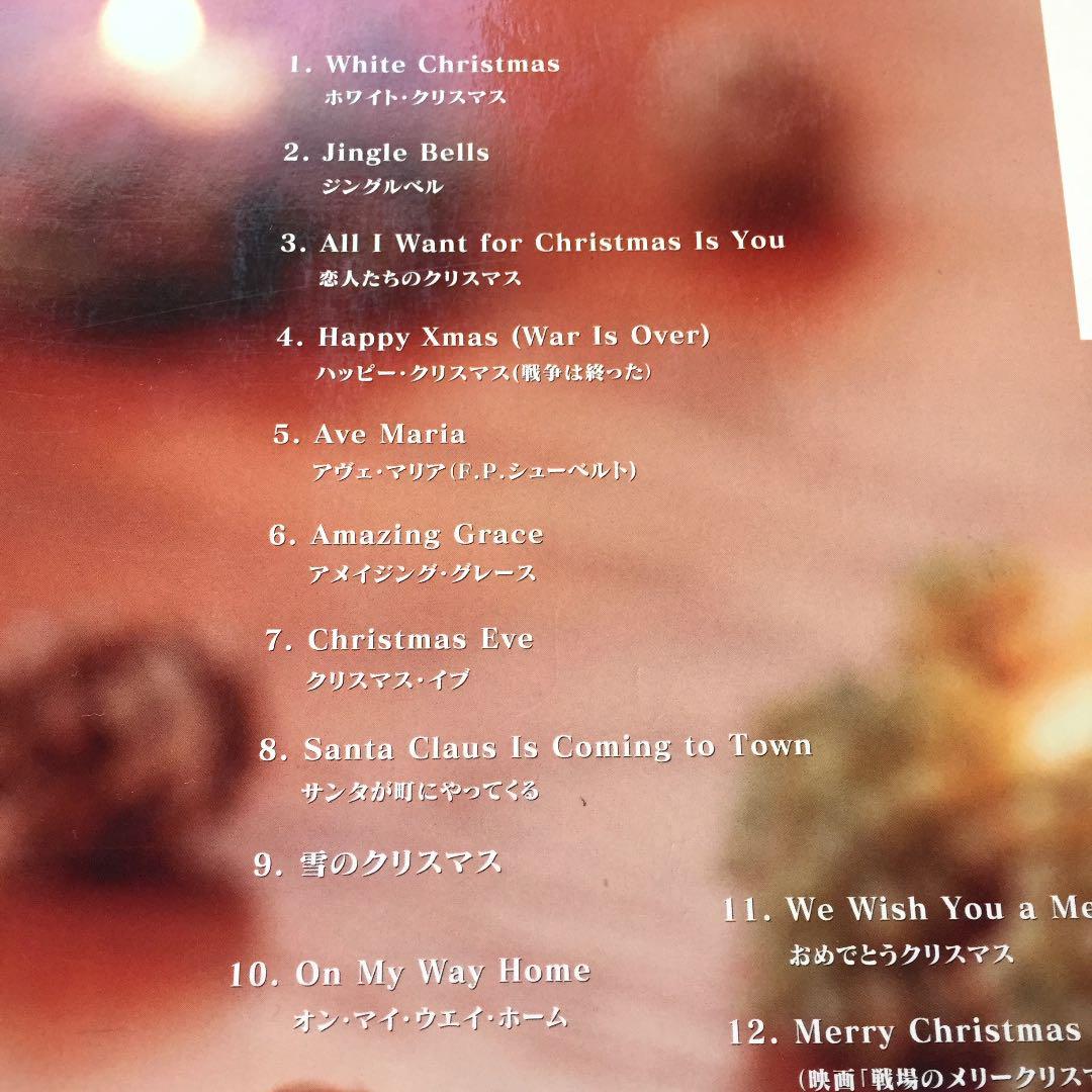 戦場 の メリー クリスマス 歌詞