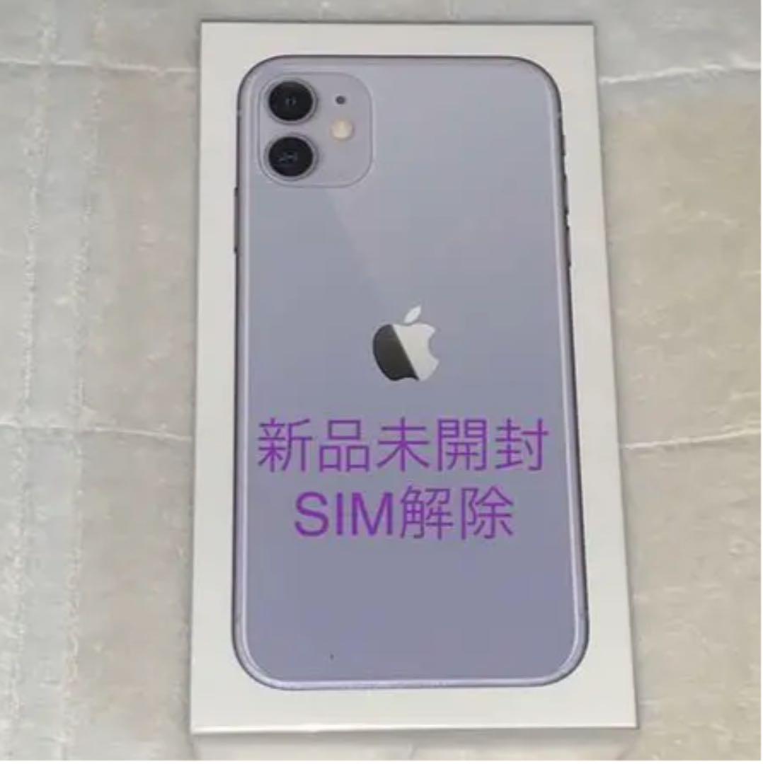 ドコモ iphone11