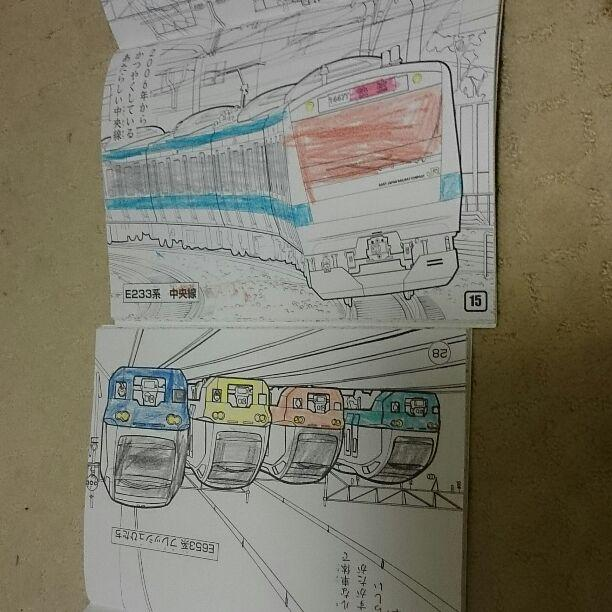 セイカ電車塗り絵 2種類300 メルカリ スマホでかんたん フリマアプリ
