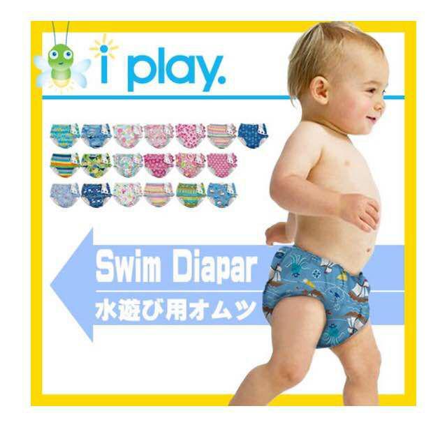 9138f6370c88f メルカリ - 新品未使用 オムツ代の節約にもなる アイプレイ水着 水遊び ...