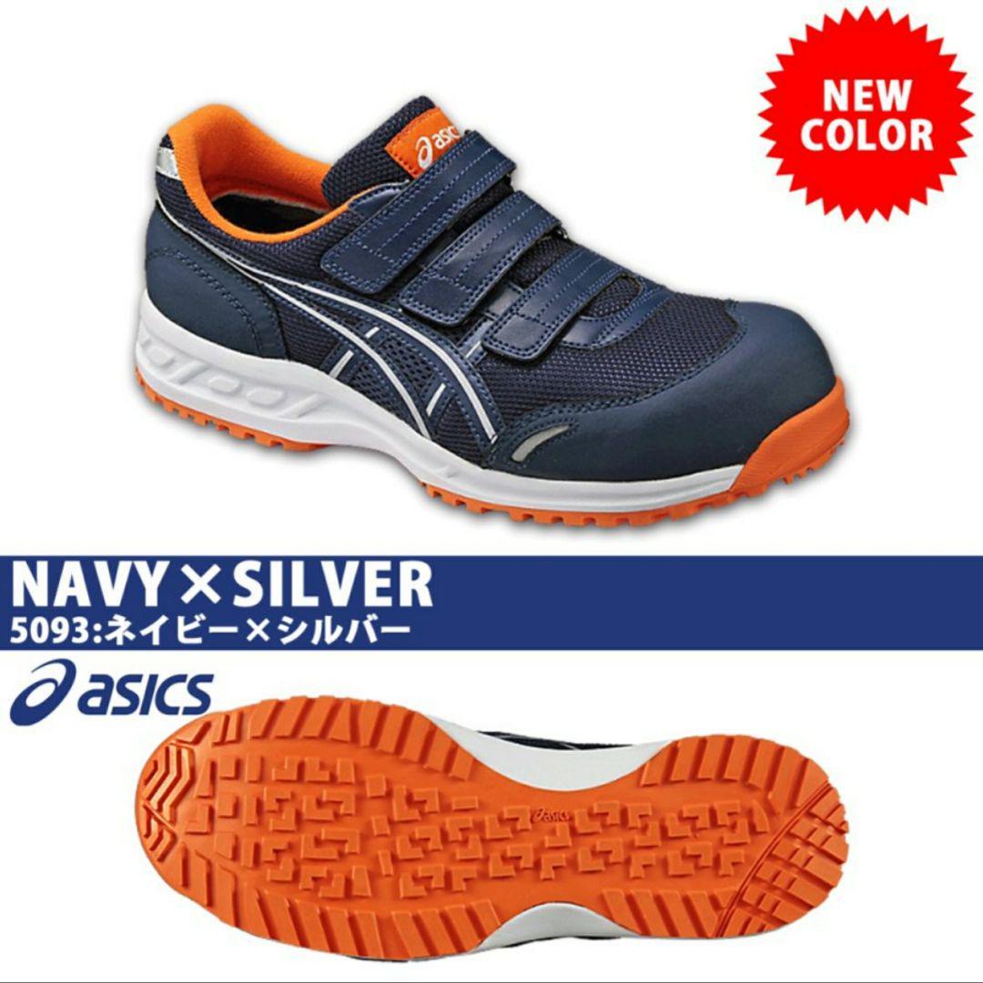 Zapatos Seguridad Trabajo De Hombre 7Us Asics 25 Cm