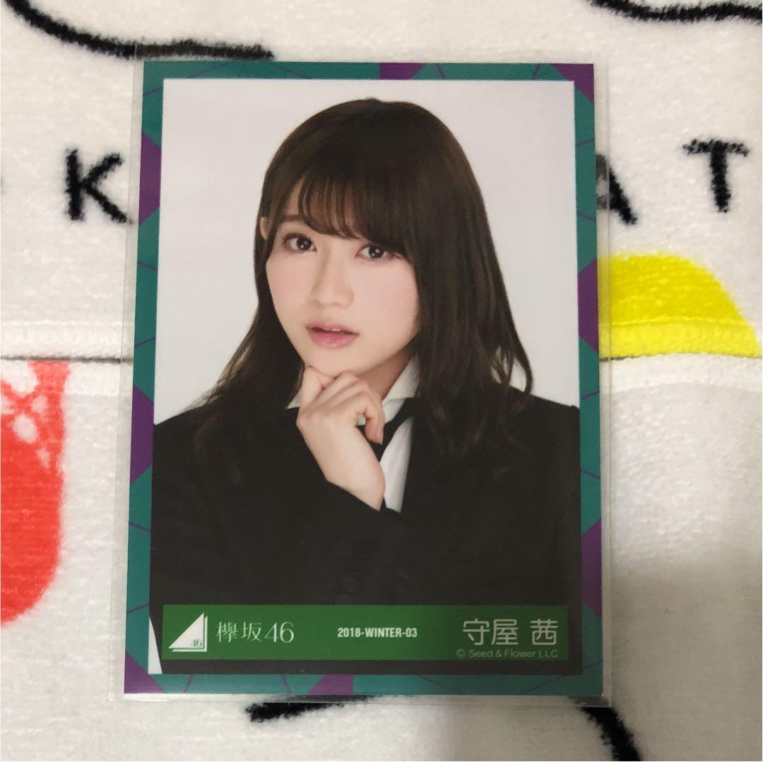 キングダム 46 まとめ 欅 坂