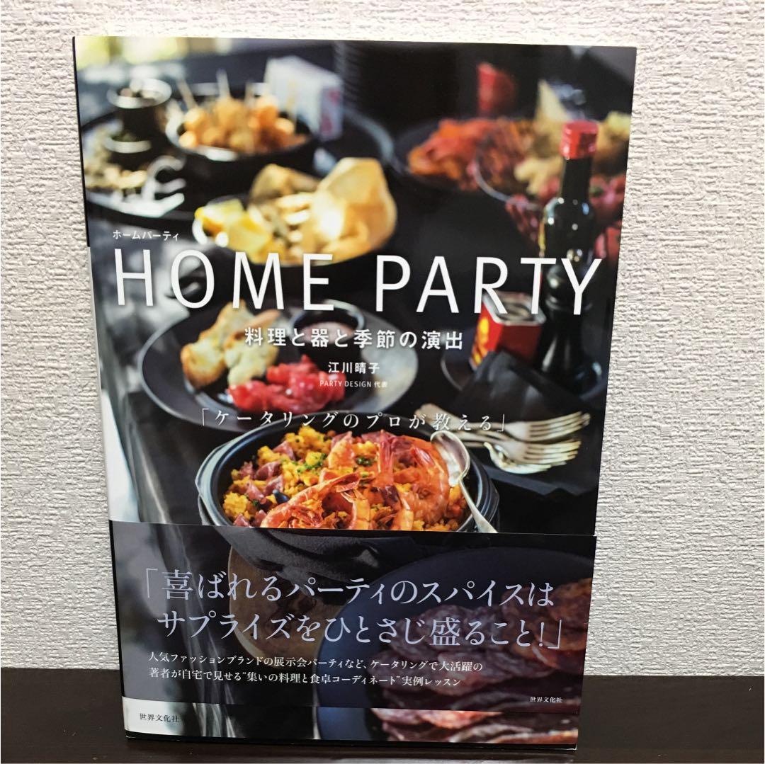 813df363750ab メルカリ - 食欲の秋に向けた料理レシピ集(4冊セット)  住まい 暮らし ...