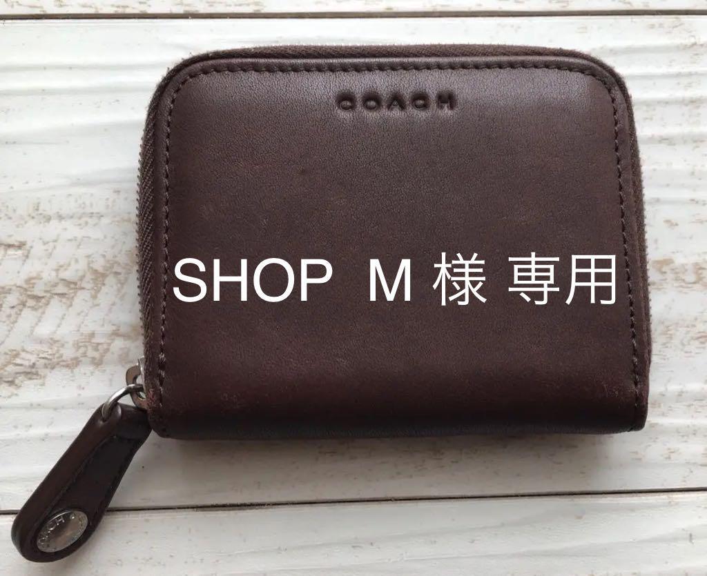 online store 0628a a1f0e 【SHOP M様専用】オールドコーチ コインケース メンズ COACH(¥2,700) - メルカリ スマホでかんたん フリマアプリ
