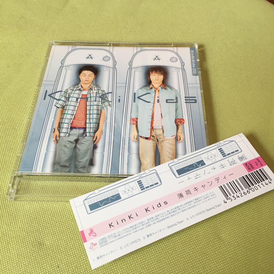 メルカリ - KinKi Kids/薄荷キャンディー 【邦楽】 (¥333) 中古や未 ...