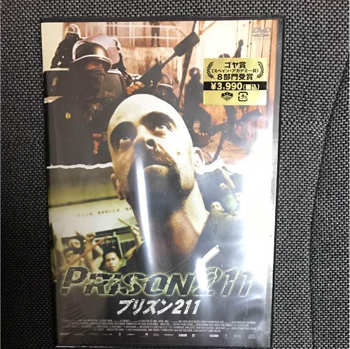 メルカリ - DVD プリズン211 【C...