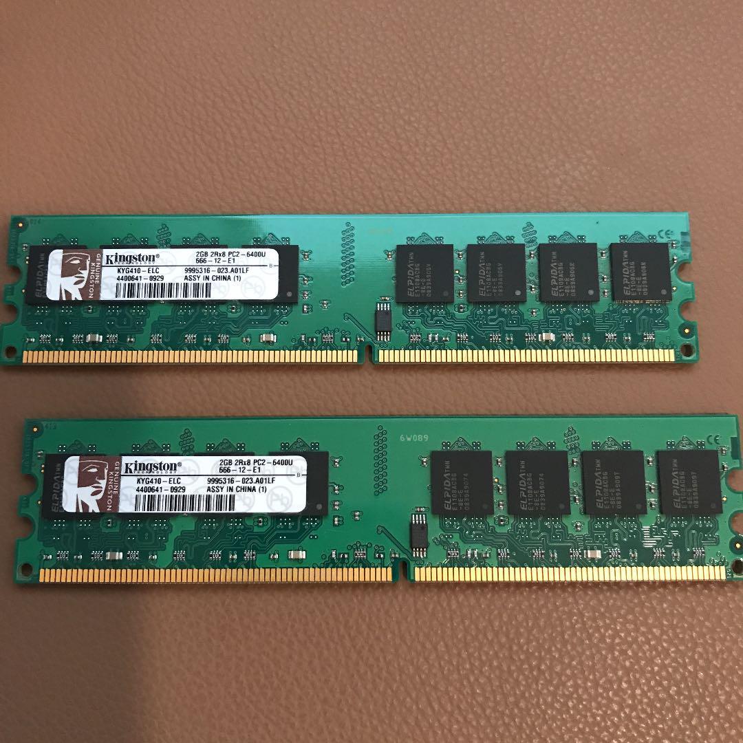 Kingston 2GB KYG410-ELC PC2-6400U 2Rx8