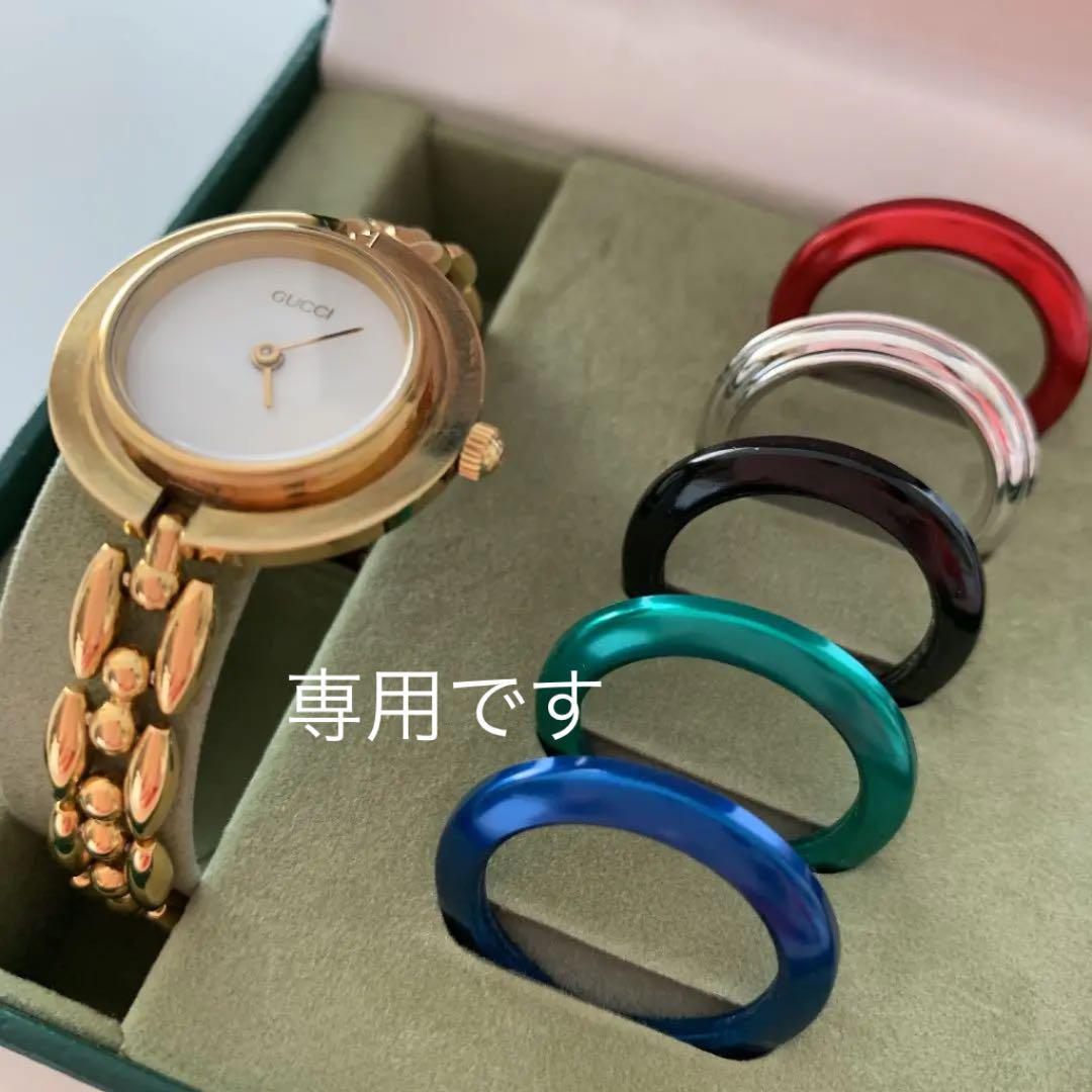 online retailer 52fa4 5f2e6 GUCCI チェンジベゼル 腕時計(¥17,000) - メルカリ スマホでかんたん フリマアプリ
