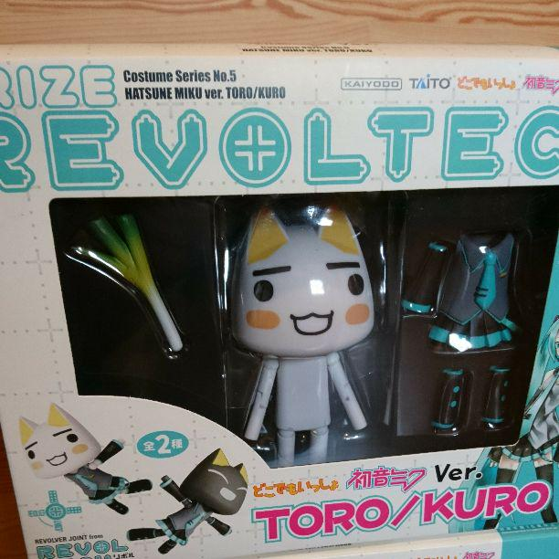 Vocaloid Toro /& Kuro Miku Hatsune Cosplay Revoltech Action Figure Set