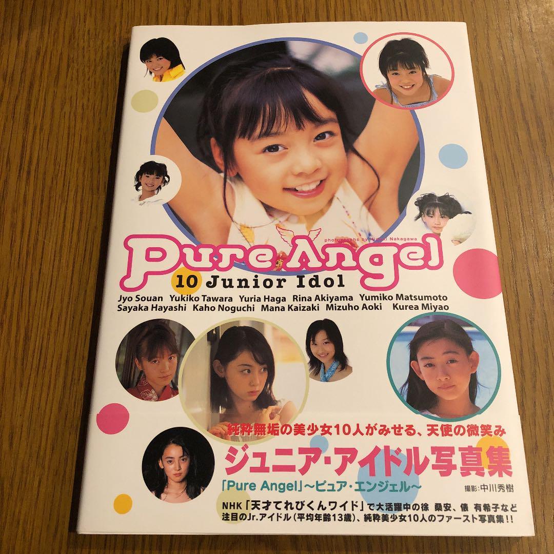 メルカリ - Pure Angel ジュニア・アイドル写真集 (¥3,000) 中古や未 ...