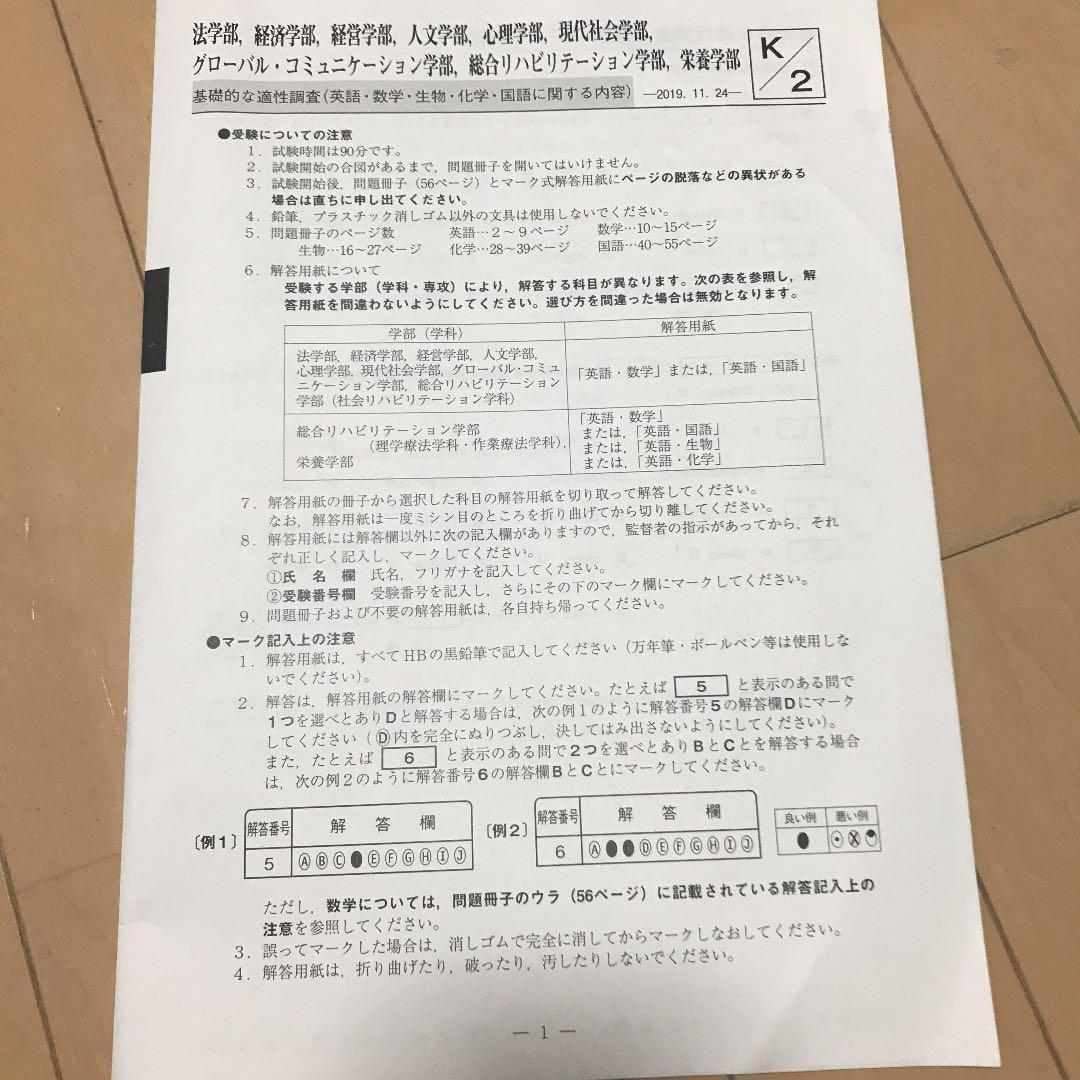 学院 経営 神戸 学部 大学