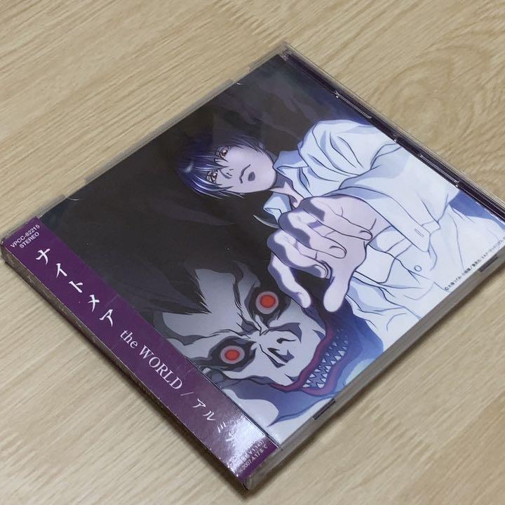 メルカリ ナイトメア Cd スペシャルイラスト仕様 アニメ 500