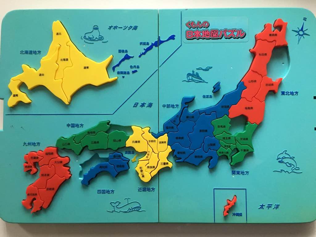パズル くもん 地図 日本