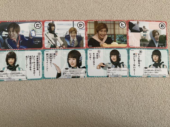 仮面 ライダー 令 和 ザ ファースト ジェネレーション グッズ