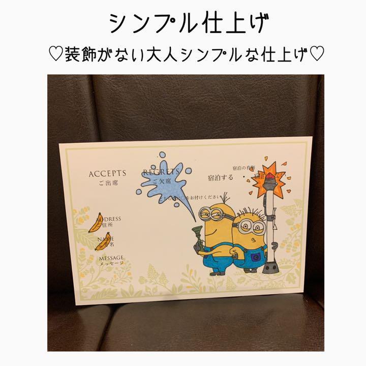 返信ハガキ アート 代筆 メッセージカード お祝い(¥800) , メルカリ スマホでかんたん フリマアプリ