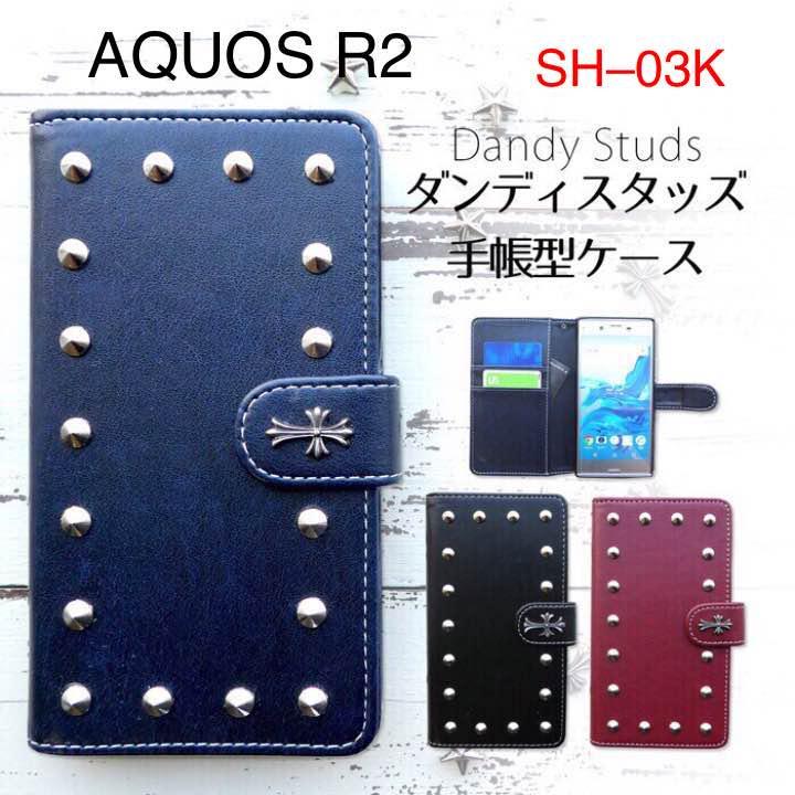 6679fe8e4e メルカリ - A1469 AQUOS R2ダンディスタッズスマホケースSH–03K手帳型 ...